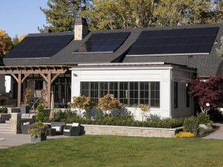Vivint Solar: Simple & Affordable Home Solar Power Solutions