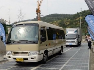 Solar Roadway