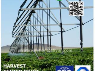 Solar Panel Energy Water Saving Valley Type Center Pivot Agricultural Sprinkler Irrigation System